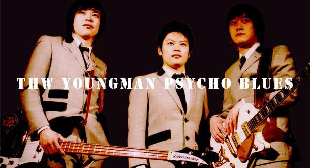THE YOUNGMAN PSYCHO BLUES 16:40~17:10
